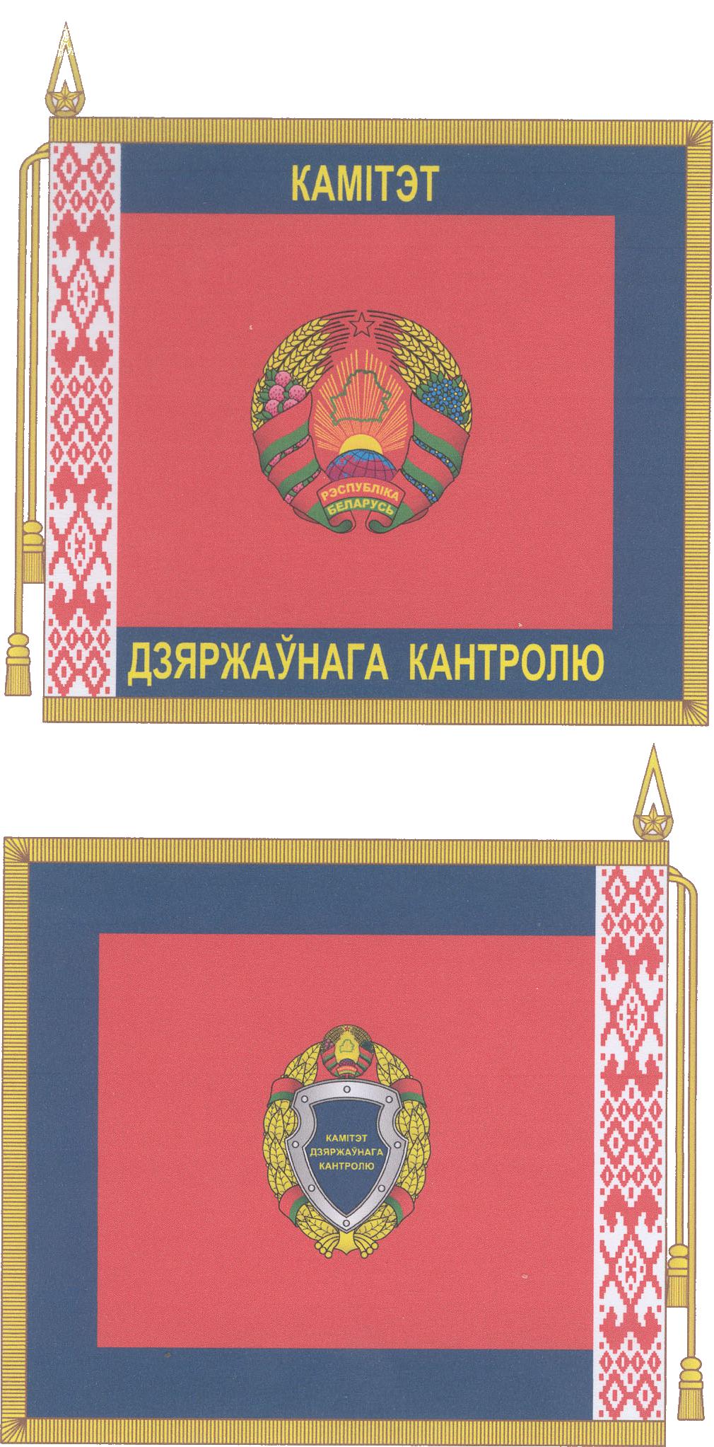 01goskontrol_flag