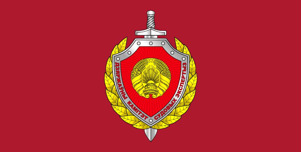12sudek_flag_1
