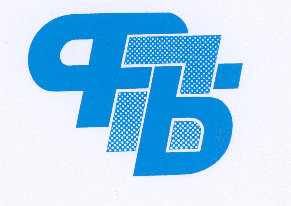 347 ФПБ э