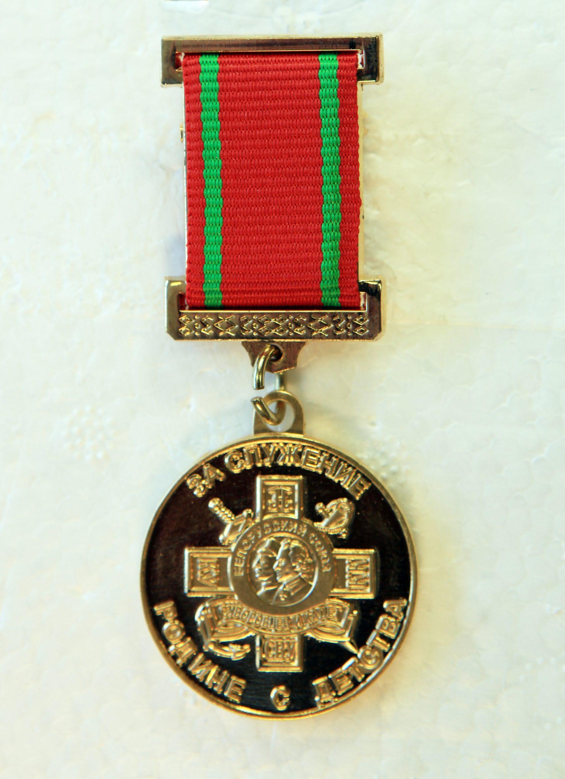 В-1159