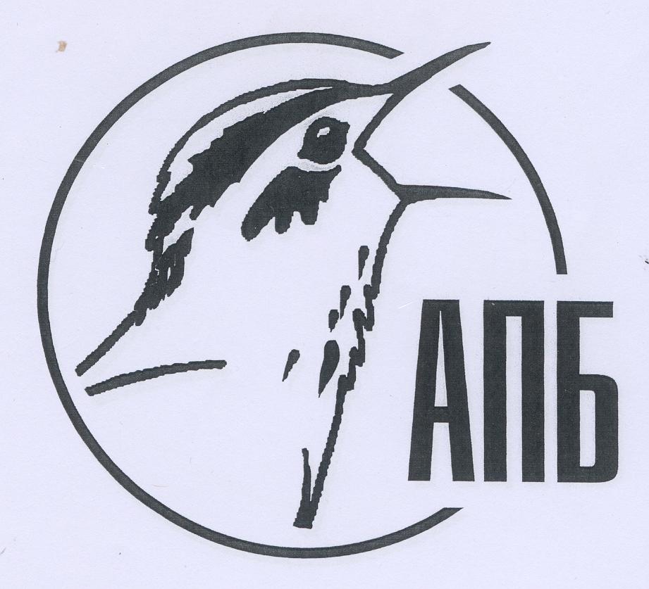 В-1413 Ахова птушак Б-ны_Э