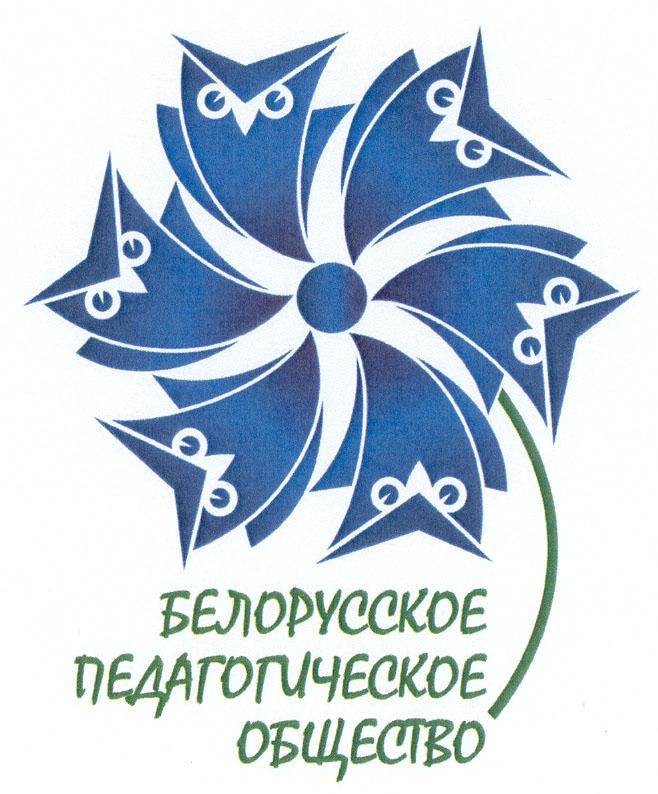 1009 Белорусское пед.общество э