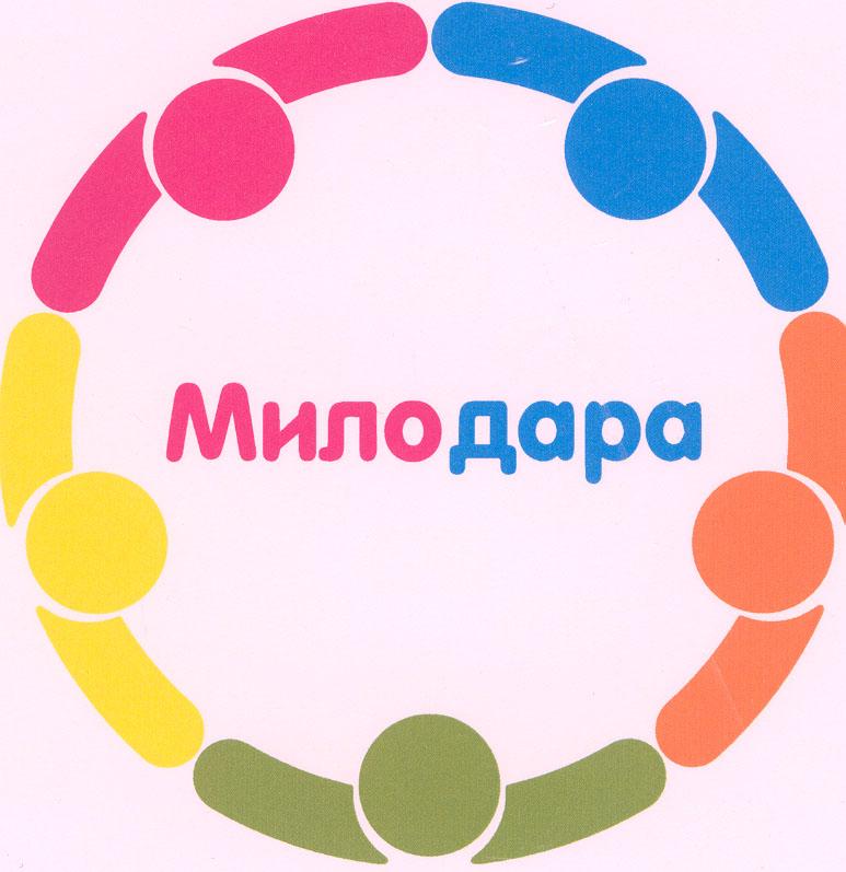 1016 ОО Милодара э
