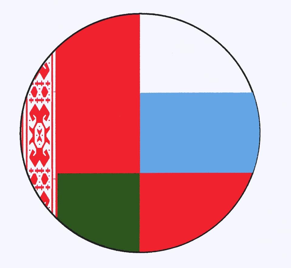 176 Россия - Беларусь 001_020