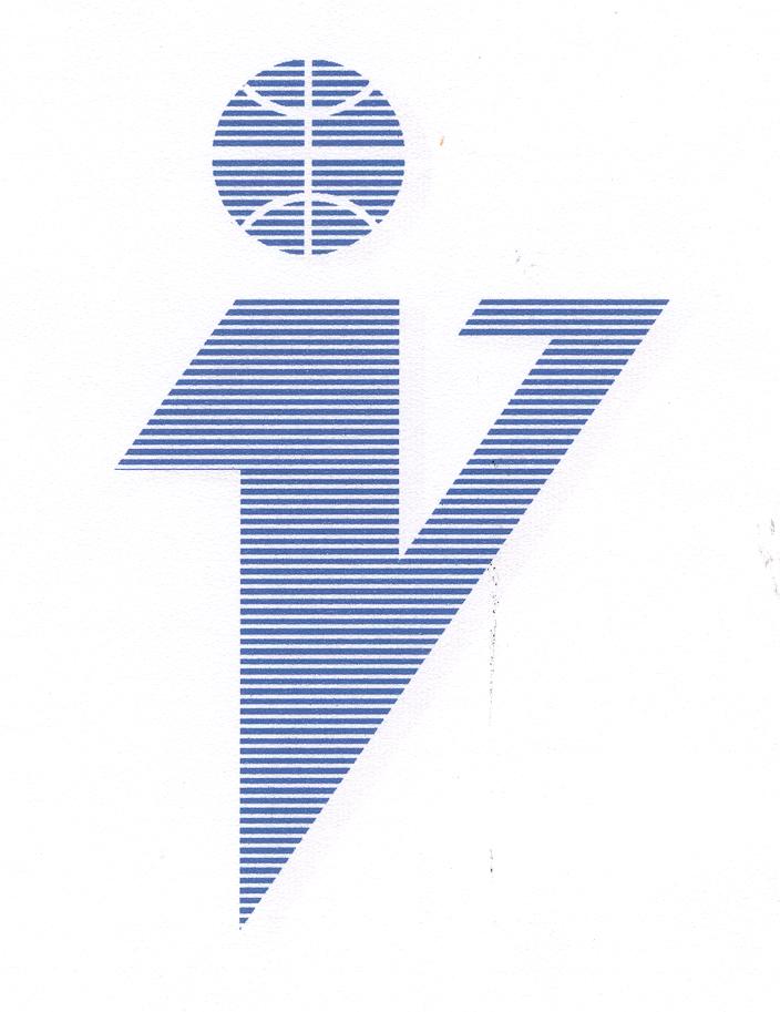 177 Вынаходніцтва