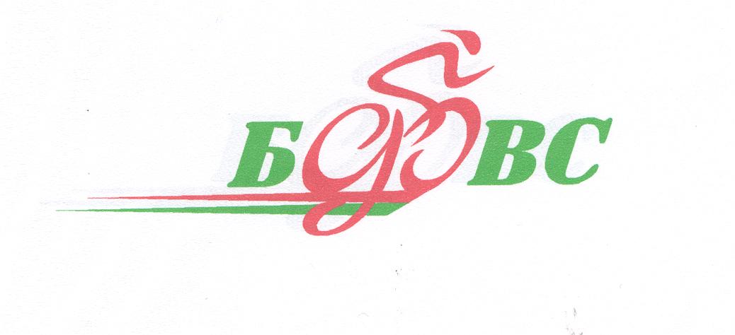 350 Велоспорт
