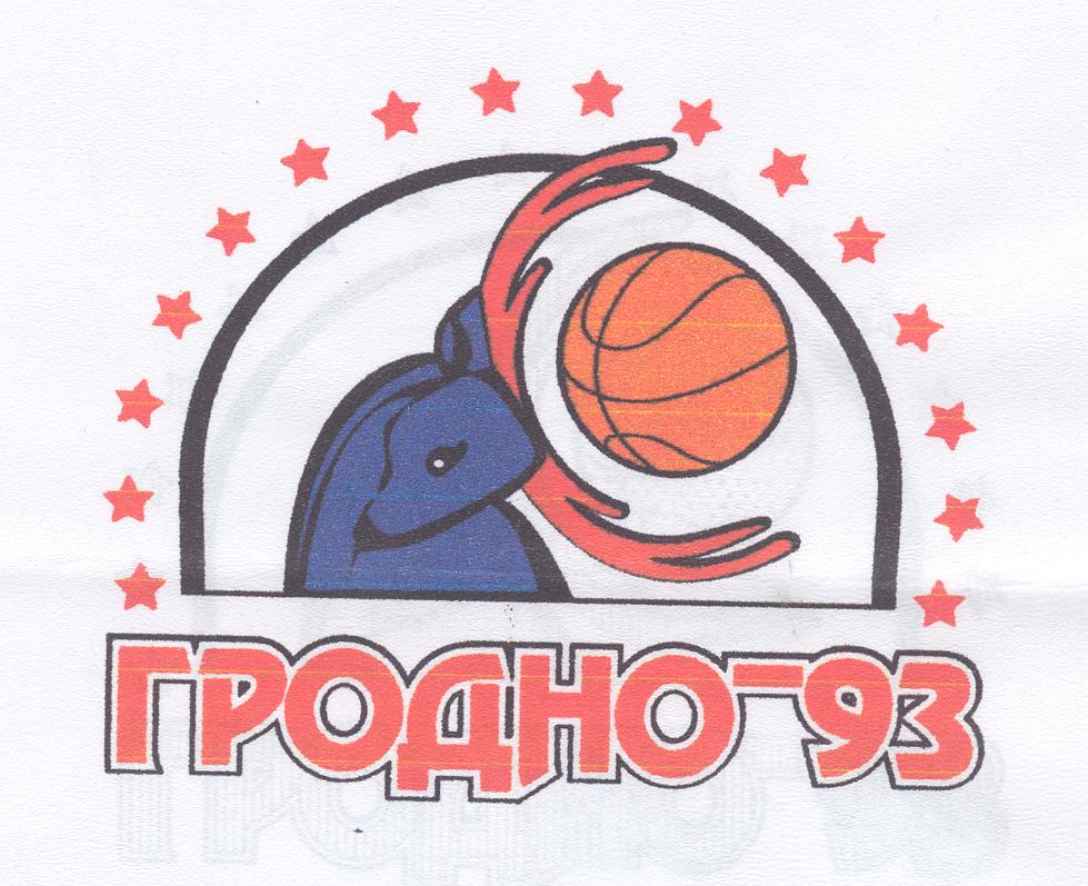 356 Гродно 93