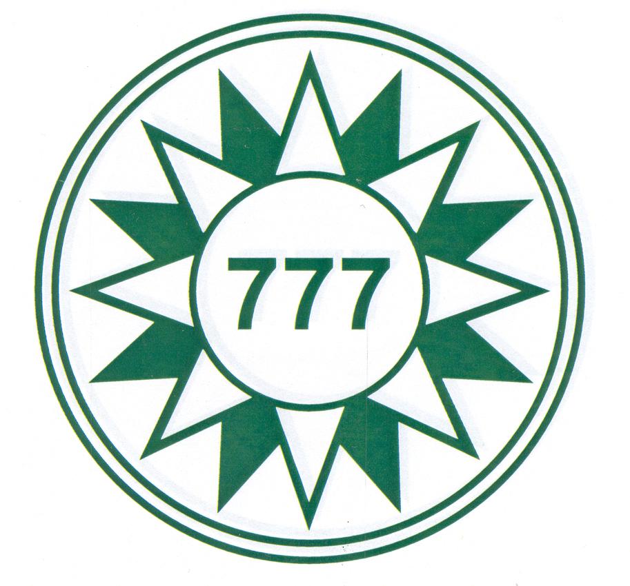 370 Гармония