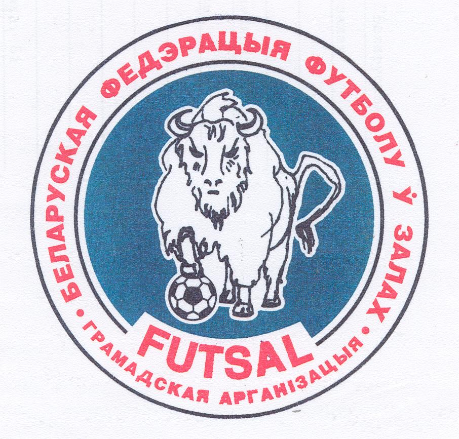 470 Футбол в залах