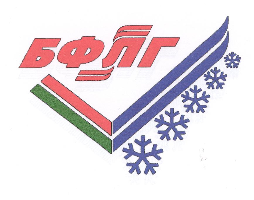 568 Лыжные гонки