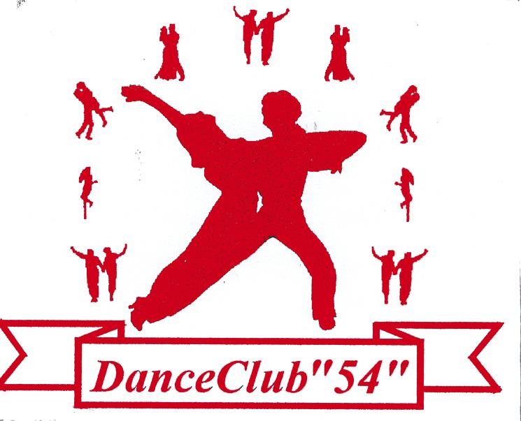 581 Танцклуб 54