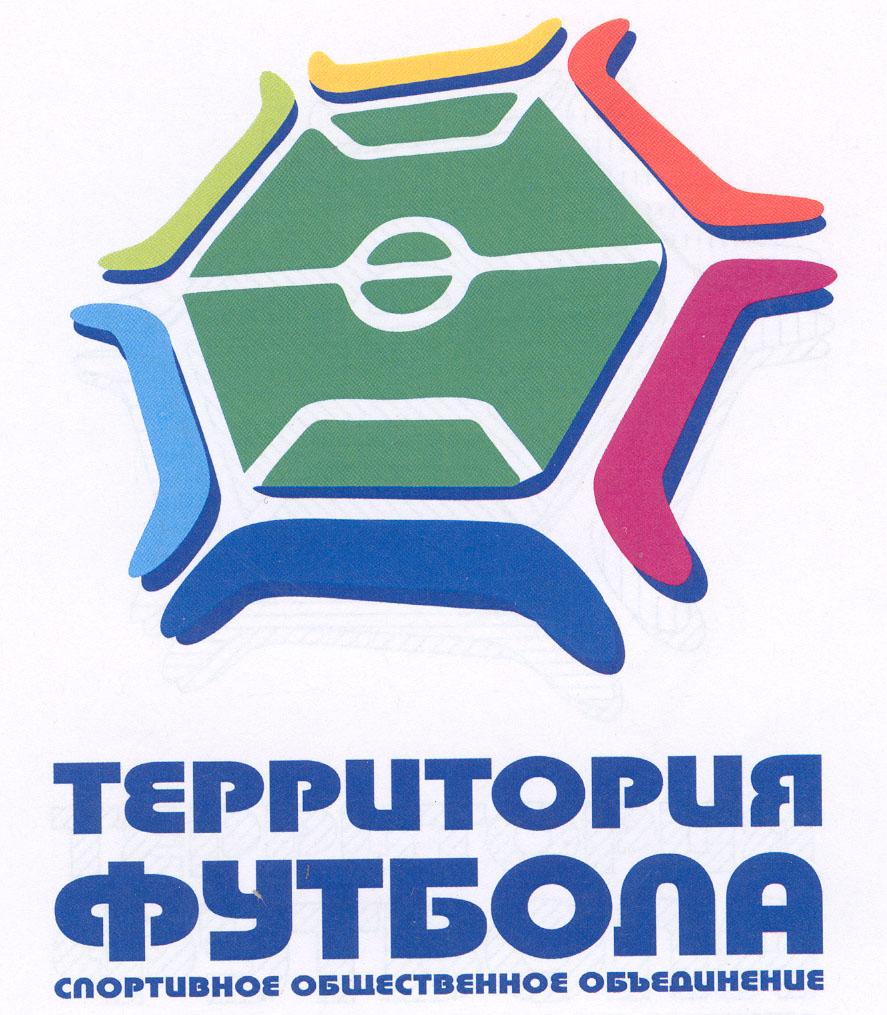 930 РСОО Территория футбола э