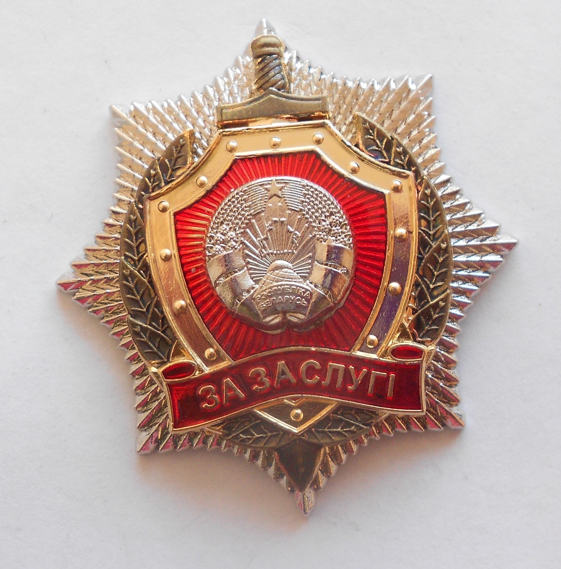 А-201 ГК суд.экзерт._За заслугі