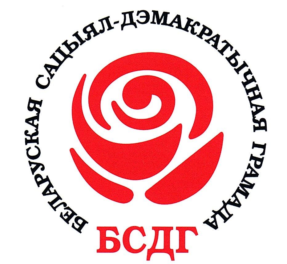 В-1504 БСДГ_Э