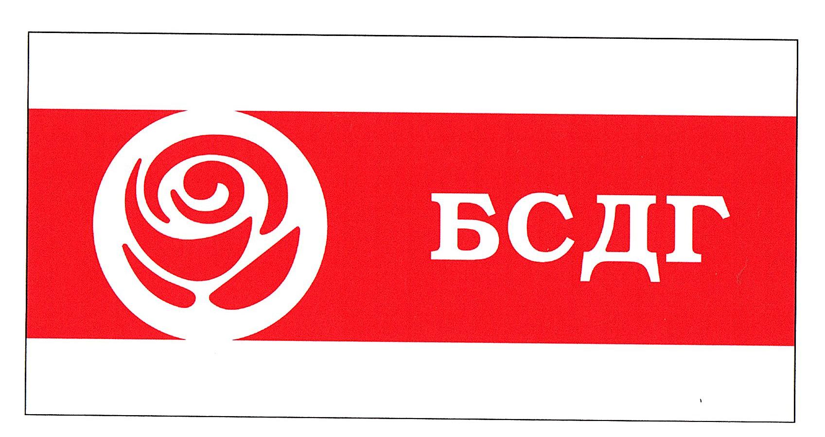 В-1505 БСДГ_Ф