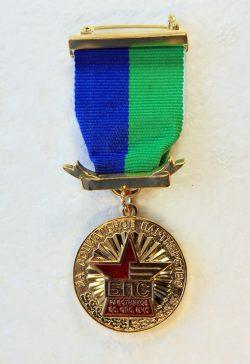 В-1044
