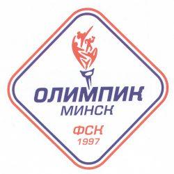 В-1362 Физ.спорт.клуб Олимпик_