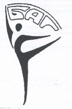 В-468 Гимнастика