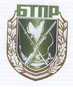 В-596 Охотники э