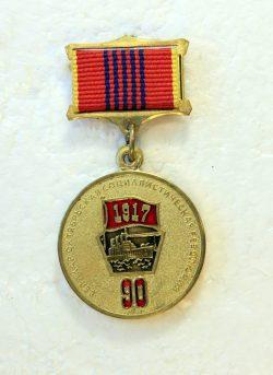 В-651