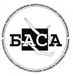 117 Мол ОО БЕЛ АСС СТУДЕНТОВ-АРХИТЕКТОРОВ 001
