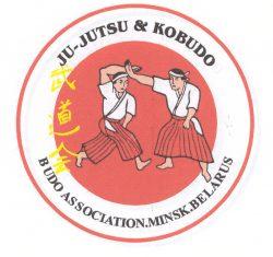 154 Будо