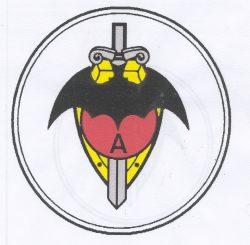 159 АСА