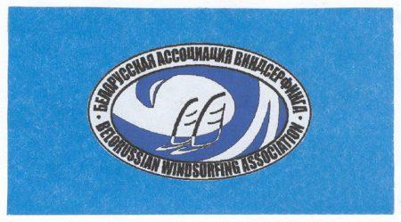 192 Виндсерфинг ф 001_027