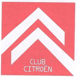 208 Ситроен Клуб