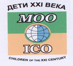 283 Дети 21 века