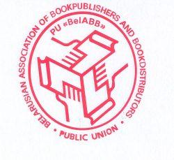 334 а Книгоиздатели