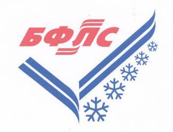 365 Федерация лыжного спорта