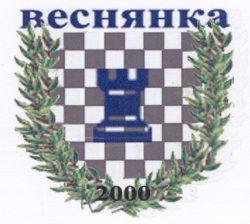369 Шахматный клуб Веснянка