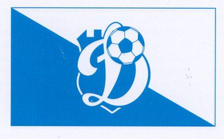 395 Динамо-Брест ф