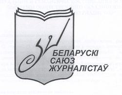 397 Союз журналистов