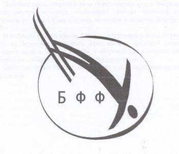 425 Фристайл
