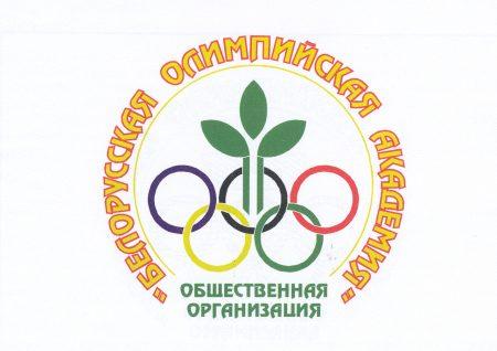 446 Олимпийская академия