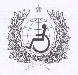 458 Инвалиды войны в Афганистане