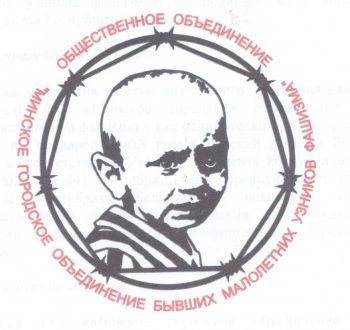 486 Малолетние узники19.05.2005