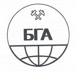 516 Горная академия