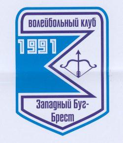 605 Воллейбольный клуб Бреста