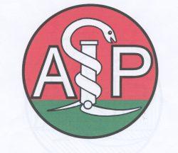 628 Анестезиологи