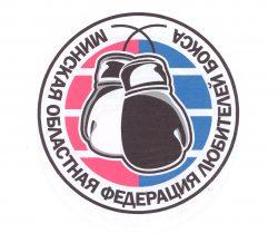 643 Любители бокса
