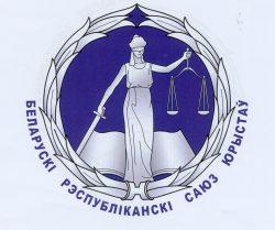 672 Союз юристов э