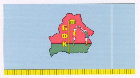 785 Бел федерация корфбола ф