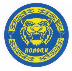 786 Полоцкое ОО Спортивный клуб Тигр э